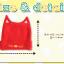 HT200••หมวกเด็ก•• / [สีชมพูอ่อน] แมวเหมียว thumbnail 5