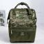 Chrismas Gift 990 บาท free ems สั่งซื้อ Line: maythaphak Anello digital camoflage rucksack thumbnail 11