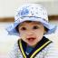HT490••หมวกเด็ก•• / หมวกปีกกว้าง-Rabbit (สีฟ้า) thumbnail 1