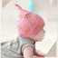 หมวกบีนนี่ หมวกเด็กสวมแบบแนบศีรษะ ลายกล้วย Banana milk (มี 5 สี) thumbnail 7