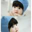 หมวกไพลอท หมวกนักบินมีหูสำหรับเด็ก ลายพื้น ด้านในลายดอกไม้ (มี 2 สี) thumbnail 5