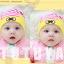 HT438••หมวกเด็ก•• / หมวกบีนนี่-ดวงตา (สีชมพู/ขอบเหลือง) thumbnail 4