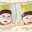 หมวกบีนนี่ หมวกเด็กสวมแบบแนบศีรษะ ลายปีศาจน้อย (มี 5 สี) thumbnail 4