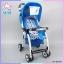 รถเข็นเด็กแบรนด์ natur รุ่น smart 3 สีฟ้า thumbnail 2