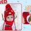 หมวกไหมพรมสำหรับเด็ก หมวกกันหนาวเด็กเล็ก ลายดวงดาวติดปีก (ไม่มีผ้าพันคอ) [มี 5 สี] thumbnail 3