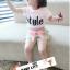 CS012••Style (Baby City) thumbnail 5