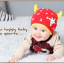 HT398••หมวกเด็ก•• / หมวกบีนนี่-เลขคู่ (สีแดง) thumbnail 1