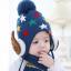 หมวกไหมพรมสำหรับเด็ก หมวกกันหนาวเด็กเล็ก ลายดวงดาวติดปีก (ไม่มีผ้าพันคอ) [มี 5 สี] thumbnail 8