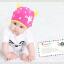 HT401••หมวกเด็ก•• / หมวกบีนนี่-เลขคู่ (สีชมพู) thumbnail 1