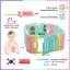คอกกั้นเด็ก Edu Play รุ่น Happy Baby Room นำเข้าจากเกาหลี สีมิ้นท์ thumbnail 1