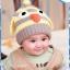 หมวกไหมพรมสำหรับเด็ก หมวกกันหนาวเด็กเล็ก ลายเพนกวิน (มี 6 สี) thumbnail 3