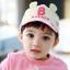 HT367••หมวกเด็ก•• / หมวกแก็ป Bubble (ปีกสีชมพู) thumbnail 1
