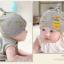 หมวกบีนนี่ หมวกเด็กสวมแบบแนบศีรษะ ลายกล้วย Banana milk (มี 5 สี) thumbnail 12