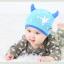 HT399••หมวกเด็ก•• / หมวกบีนนี่-เลขคู่ (สีฟ้า) thumbnail 1