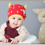HT398••หมวกเด็ก•• / หมวกบีนนี่-เลขคู่ (สีแดง) thumbnail 3