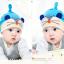 หมวกบีนนี่ หมวกเด็กสวมแบบแนบศีรษะ ลายหนู (มี 4 สี) thumbnail 7