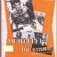 เช เกวารา กับความตาย (CHe Guevara & Death) (ธเนศ วงศ์ยานนาวา) thumbnail 1