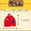 HT260••หมวกเด็ก•• / Star [สีชมพู] thumbnail 4