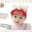 HT389••หมวกเด็ก•• / หมวกแก็ป LOVE CAT (สีเบจ) thumbnail 1