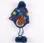หมวกไหมพรมสำหรับเด็ก หมวกกันหนาวเด็กเล็ก ลายดวงดาวติดปีก (ไม่มีผ้าพันคอ) [มี 5 สี] thumbnail 16