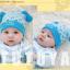 HT425••หมวกเด็ก•• / หมวกบีนนี่-สุนัข (สีฟ้า) thumbnail 4