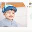 HT327••หมวกเด็ก•• / หมวกแก็ป Music (สีฟ้า) thumbnail 2