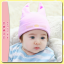 HT200••หมวกเด็ก•• / [สีชมพูอ่อน] แมวเหมียว thumbnail 4