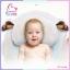 เปลนอน Little Lamb INFANT SEAT ระบบเสียงและสั่นได้ thumbnail 5