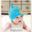 หมวกบีนนี่ หมวกเด็กสวมแบบแนบศีรษะ ลายกล้วย Banana milk (มี 5 สี) thumbnail 2
