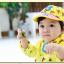 AP078••เซตหมวก+ผ้ากันเปื้อน•• / [สีเหลือง] Bear thumbnail 2
