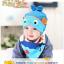 AP127••เซตหมวก+ผ้ากันเปื้อน•• / [สีฟ้า+น้ำเงิน] ปลา thumbnail 3