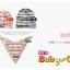 AP083••เซตหมวก+ผ้ากันเปื้อน•• / ลายขวาง มี 3 สี thumbnail 4