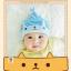 หมวกบีนนี่ สวมแบบแนบศีรษะ ลายกระต่ายลายขวาง (มี 2 สี) thumbnail 6