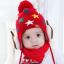 หมวกไหมพรมสำหรับเด็ก หมวกกันหนาวเด็กเล็ก ลายดวงดาวติดปีก (ไม่มีผ้าพันคอ) [มี 5 สี] thumbnail 2
