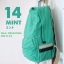 Anello Cotton Rucksack Colourful Collection thumbnail 1