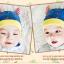 หมวกบีนนี่ หมวกเด็กสวมแบบแนบศีรษะ ลายปีศาจน้อย (มี 5 สี) thumbnail 22