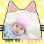 HT200••หมวกเด็ก•• / [สีชมพูอ่อน] แมวเหมียว thumbnail 2