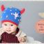 HT402••หมวกเด็ก•• / หมวกบีนนี่-เลขคู่ (สีน้ำเงิน) thumbnail 3