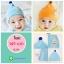 หมวกบีนนี่ หมวกเด็กสวมแบบแนบศีรษะ ลายวันฝนตก (มี 2 สี) thumbnail 1
