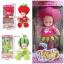 ตุ๊กตาผลไม้ร้องเพลงได้ My Lovely Fruit Dolls thumbnail 1