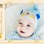 หมวกบีนนี่ หมวกเด็กสวมแบบแนบศีรษะ ลายกระต่ายน้อย (มี 5 สี) thumbnail 15