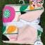 ผ้าห่มเด็ก ผ้าห่มขนแกะ ผ้ากำมะหยี่ปะการัง / ลายที่ 16 thumbnail 1