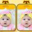 HT438••หมวกเด็ก•• / หมวกบีนนี่-ดวงตา (สีชมพู/ขอบเหลือง) thumbnail 2
