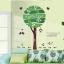 สติกเกอร์แต่งห้อง DIY ลาย Happy Tree ลอกออกแล้วติดซ้ำได้ thumbnail 2