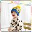 หมวกไหมพรมสำหรับเด็ก หมวกกันหนาวเด็กเล็ก หมวกบีนนี่ลายนกฮูก (มี 5 สี) thumbnail 8