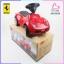 รถขาไถ laferrari aperta ลิขสิทธิ์แท้ สีแดง thumbnail 7