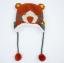 หมวกไหมพรมสำหรับเด็ก หมวกกันหนาวเด็กเล็ก ลายเสือ (มี 5 สี) thumbnail 19