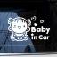 สติ๊กเกอร์ BABY IN CAR สีขาวติดรถ รูปเด็กหญิงนั่ง+หัวใจ thumbnail 5