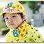 AP078••เซตหมวก+ผ้ากันเปื้อน•• / [สีเหลือง] Bear thumbnail 3