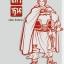 วิถีแห่งอำนาจ ลกซุน [mr03] thumbnail 1